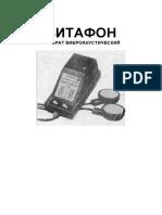 vitafon_instrukciya