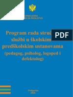 115_Program rada strucnih slu++bi u +íkolskim i pre+íkolskim ustanovama