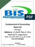 BIS sheet (4)