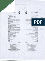pro_pdf20140908105026