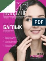 Евгения_Баглык_Фейсбилдинг