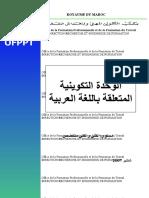 Programme ARABE Communication  By Red kawakib