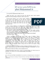 Tubbaʻ the First, and his Love for the Prophet Muhammad (Allah bless him and grant him peace)