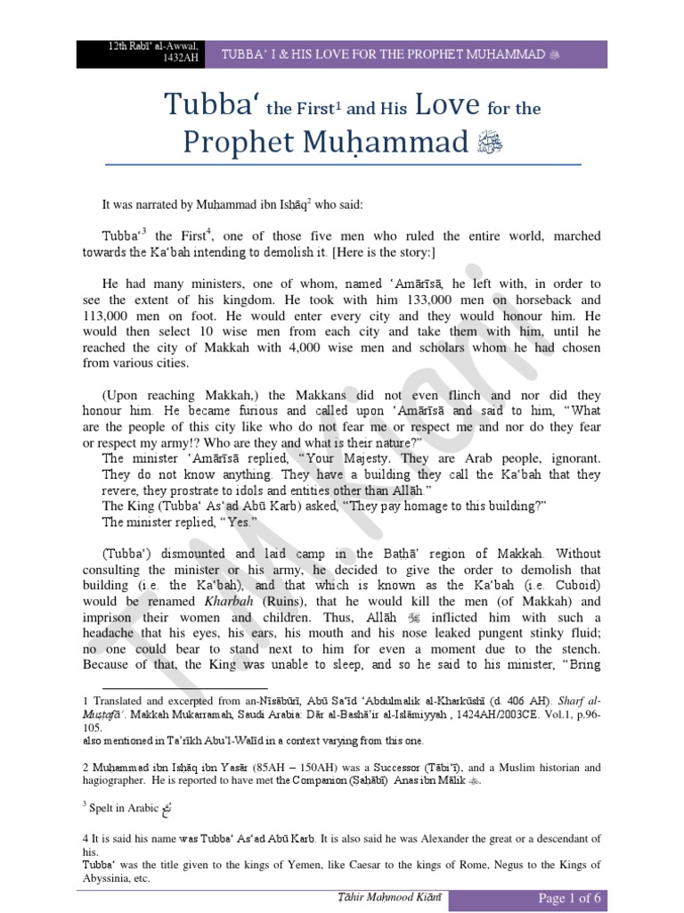 Tubbaʻ the First, and his Love for the Prophet Muhammad