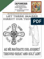 EKFONESIS - Holy Trinity Greek Orthodox Church
