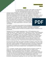 text_Lexikologia