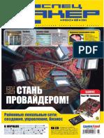 xs_042.pdf