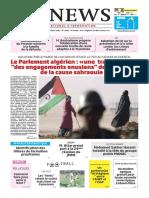 Dk News 18112020