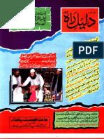 Daleelerah_1997_04-05