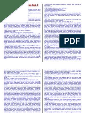 Tumi Duronto Boishakhi Jhor Part - II