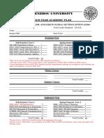 four-year-academic-plan