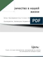 00025a38-88fdbebf.pptx