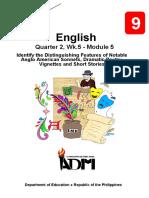 English module