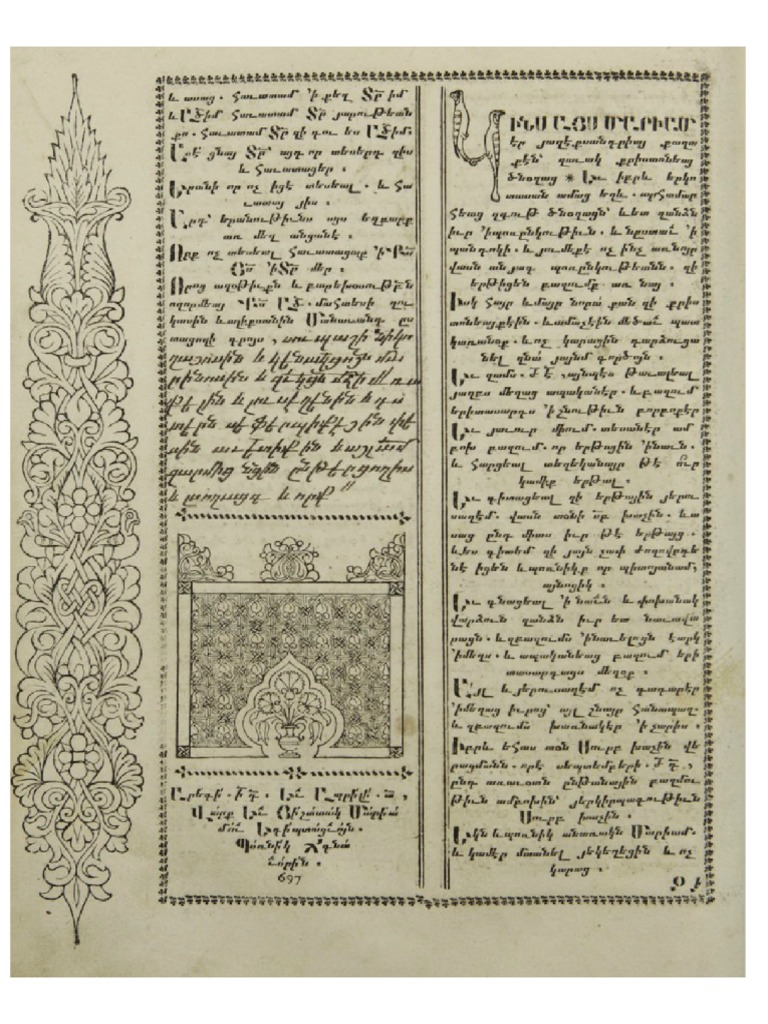 April Haysmavurk 1706