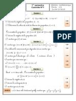 devoir-1-modele-7-mathematiques-1-bac-sm-semestre-1
