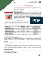 Технический лист (9).pdf