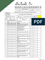 1702D-3100-E-LV-DL-R00