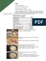 recipe_prn