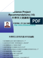 Science Project Recommendations(10)