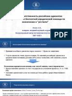КШ-адвокатыКазун-презент