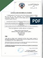 1607162309350_IGR-4-12-AU-2-1-2021.pdf