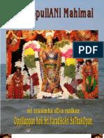 Thirupullani