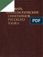 55640_fa545cef7e49f24596085fb8b844314d.pdf
