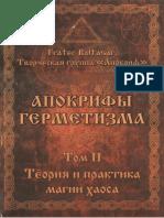Frater_Baltazar_-_Apokrify_germetizma_2.pdf