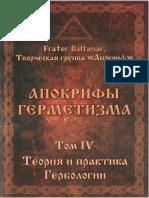 Frater_Baltazar_-_Apokrify_germetizma_4.pdf