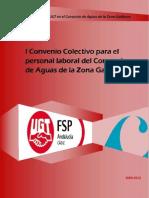 I Convenio Colectivo Personal Laboral del CAZG