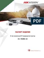 414-878_.pdf