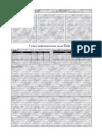 epix502b.pdf