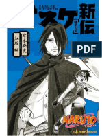 Sasuke Shinden.pdf