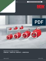 Catalogo CMP40 - CMP112 - CMPZ71- CMPZ100.pdf