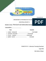 court  information management system