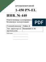 PNL - 450 PN-EL .docx