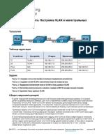 3.4.6-lab---configure-vlans-and-trunking_ru-RU
