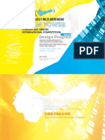 03-Design_Program(Chinese&English)