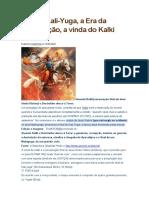 Documento (1)Fim do Kali-Yuga, a Era da degradação, a vinda do Kalki Avatar