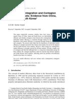 Asian Economic Journal7