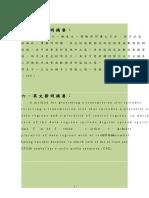 PI-7318-KR 中文說明書