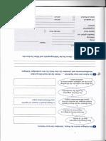IMG_20200831_0037.pdf