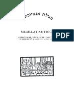 Megillat Antiochus