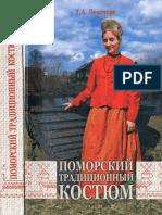 costum tradițional.pdf