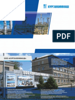 Проспект компании.pdf