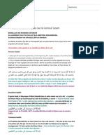 7 Ahadiths authentiques sur le ismoul 'azam _ mouqaraboun