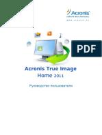 ACRONIS 2011.pdf