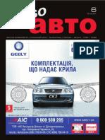 Aviso-auto (DN) - 06 /150/