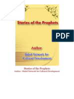 Stories of the Prophets Author