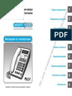 Manual-MELT-5000(Russian)